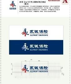 永诚保险标志VI图片