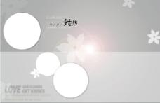 黑光婚纱写真分层蒙版特效模板图片