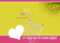 粉红公主08台历4月图片