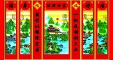 青山绿水中堂画图片