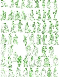 矢量古典人物图片