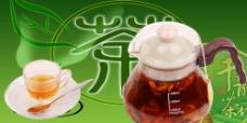 美食咖啡冷饮食品图片