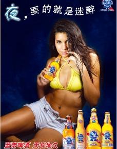 蓝带系列蓝带风啤酒鬼妹广告图片