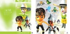玩具总动员精细折页图片