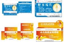 药品包装7图片