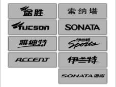 北京现代车型图片
