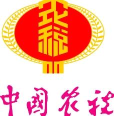 中国农税标志图片