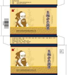 乌梅山药胶囊 包装盒图片