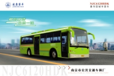 公交巴士单页图片