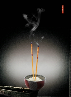 米饭烟火图片