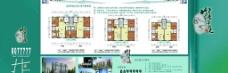 房地产宣传五折页图片