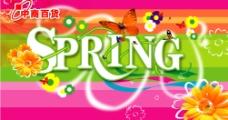 喜慶 春天圖圖片