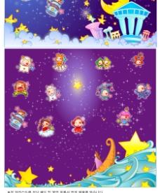 卡通12星座图片