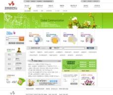 世界经理人交流类网站界面图片
