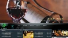 华南商贸网站首页效果图psd图片