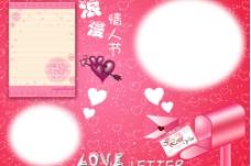 情人节贺卡图片