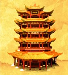 古典素材黄鹤楼图片