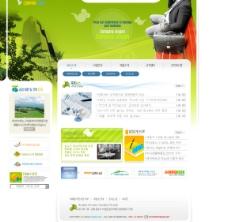 门户网站图片