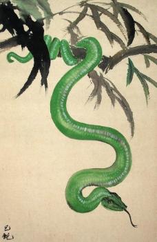 李国兴十二生肖图巳蛇图片
