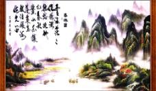中堂画春海图图片