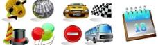 汽车娱乐日历图片