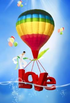 love圖片