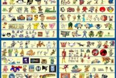 经典各种卡通人物大集合图片