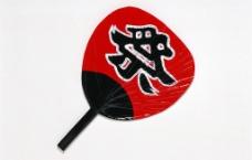 日本扇子图片