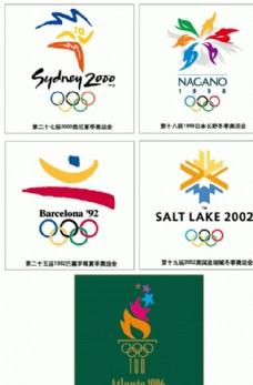 5款奥运会标志矢量图图片