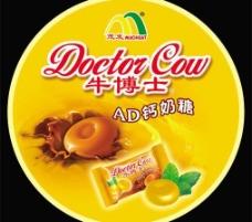 茂发ad钙奶糖罐图片