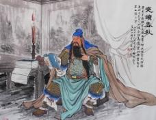 三国人物夜读春秋图片