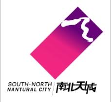 南北天城图片