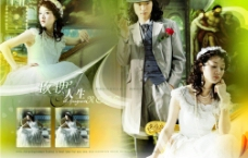 婚纱摄影模板 诗意 09图片