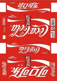 可口可乐机包箱图片