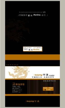 五金包装盒图片