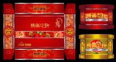 精美月饼包装5(福满月)图片