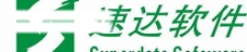 速达logo图片