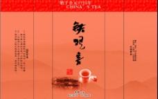 茶叶真空袋图片