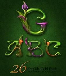 26个psd绿色立体英文字母(推荐)图片