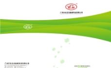 友光光触媒科技封面设计图片