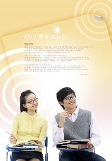 带眼镜的学生图片