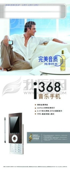 首席广告精品分层源文件_电器类_电器_电子产品_现代生活用品