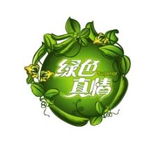 绿色心情图片