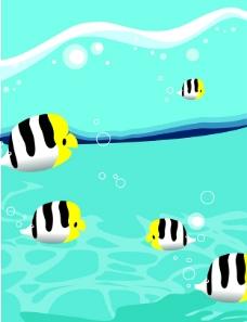 海洋魚圖片