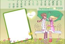 2009日历甜蜜爱情九月图片