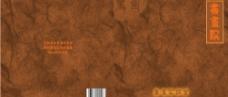 PS分层封面背景图片