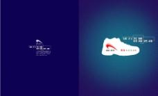 佰仕休闲运动鞋画册封面图片