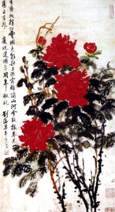 刘海粟作品大红牡丹图片