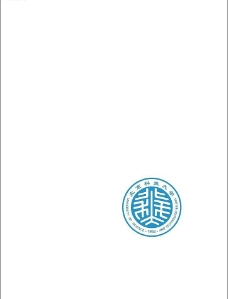 北京科技大学标志图片