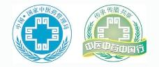 中医中药中国行标志图片